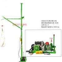快速小型吊运机使用及维护保养注意事项
