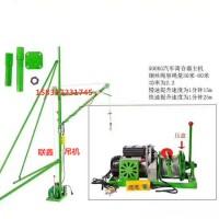 联鑫旋臂式吊运机便携式吊运机推出自己的新产品