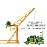 全角式小型吊机建筑和装修行业中常见的工具