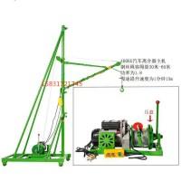 500公斤轻松吊多功能小吊机移动方便的家用小吊机