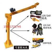 车载小型吊机可配12伏24伏220伏380伏电压或者手摇绞盘